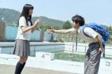 映画『町田くんの世界』より関水渚(左)にアプローチをする太賀 (C)2019 映画「町田くんの世界」製作委員会