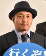 映画『凪待ち』の完成披露試写会に登壇した白石和彌監督 (C)ORICON NewS inc.