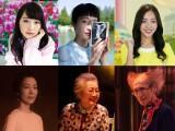 映画『Diner ダイナー』に主演映画していることが発表された(左上から)川栄李奈、コムアイ、板野友美、木村佳乃、角替和枝さん、品川徹(C)2019 「Diner ダイナー」製作委員会