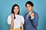 トーク番組『東京VICTORY』に出演する山形純菜アナ、安住紳一郎アナ(C)TBS