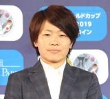 『FIFA女子ワールドカップ フランス2019』公式記念コイン記者発表会に出席した宮間あや (C)ORICON NewS inc.