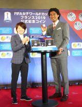 『FIFA女子ワールドカップ フランス2019』公式記念コイン記者発表会に出席した(左から)宮間あや、中澤佑二 (C)ORICON NewS inc.