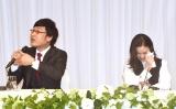 結婚会見を行った南海キャンディーズの山里亮太&蒼井優 (C)ORICON NewS inc.