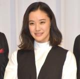 結婚会見を行った蒼井優 (C)ORICON NewS inc.