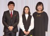 """山ちゃん&蒼井優の結婚会見に登場した""""キューピッド""""のしずちゃん(右) (C)ORICON NewS inc."""