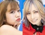 『サンクプロジェクト』に参加したコスプレイヤー・黒江ケイさん(左)と、mi-ya.さん(右) (C)oricon ME inc.