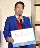 映画『メリー・ポピンズ リターンズ』のMovieNEX発売記念イベントにゲストとして参加した和泉元彌 (C)ORICON NewS inc.
