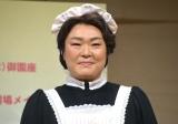 ミュージカル『ピーターパン』製作発表記者会見に出席した久保田磨希 (C)ORICON NewS inc.