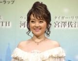 ミュージカル『ピーターパン』製作発表記者会見に出席した入絵加奈子 (C)ORICON NewS inc.