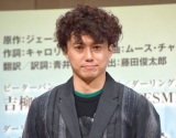 ミュージカル『ピーターパン』製作発表記者会見に出席した藤田俊太郎氏 (C)ORICON NewS inc.