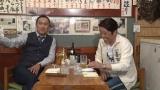 6日放送の『直撃!シンソウ坂上』の模様(C)フジテレビ