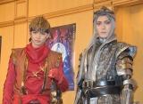 舞台への意気込みを語った(左から)佐藤大樹 、増田俊樹(C)ORICON NewS inc.