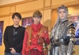 舞台『錆色のアーマ−繋ぐ−』の初日会見に出席した(左から)元吉庸泰、佐藤大樹、増田俊樹 (C)ORICON NewS inc.