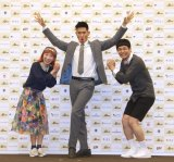 国際芸術コンペティション『アートオリンピア2019 結果発表式典』に出席した(左から)キシモトマイ、レイザーラモンHG、もう中学生 (C)ORICON NewS inc.