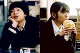 7月期のテレビ東京・ドラマ24『Iターン』に渡辺大知と鈴木愛理が出演(C)「I ターン」製作委員会