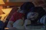 映画『潤一』から場面写真解禁(C)2019「潤一」製作委員会