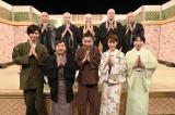 6月8日放送、テレビ朝日系『じゃぱにぃ寺』にSnow Man阿部亮平(前列左端)が出演(C)テレビ朝日