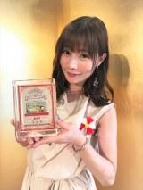 『第1回CHICORABOOKキャラクター絵本出版大賞』で優秀賞を受賞したSILENT SIRENのあいにゃん(山内あいな/ベース担当)
