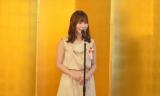 『第1回CHICORABOOKキャラクター絵本出版大賞』授賞式でスピーチするあいにゃん。詳しくは6月8日放送のCSテレ朝チャンネル1『おちゃの間サイサイ』で