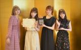 『第1回CHICORABOOKキャラクター絵本出版大賞』SILENT SIRENのメンバーも授賞式に参列。詳しくは6月8日放送のCSテレ朝チャンネル1『おちゃの間サイサイ』で