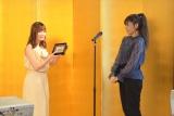 『第1回CHICORABOOKキャラクター絵本出版大賞』授賞式の模様は6月8日放送のCSテレ朝チャンネル1『おちゃの間サイサイ』で