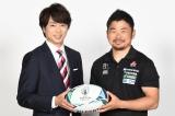 『衝撃のアノ人に会ってみた!』に出演する(左から)櫻井翔、田中史朗(C)日本テレビ