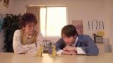 Eテレ『オリガミの魔女と博士の四角い時間』6月は新作を4週連続放送。6月7日放送より、一緒にカンガルーを折るオリガミ博士(滝藤賢一)と飼育員(小関裕太)(C)NHK