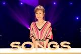 総合テレビ『SONGS』放送500回記念のゲストは高橋真梨子。6月15日放送(C)NHK