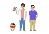 ゆずのキャラクター設定画(C)臼井儀人/双葉社・シンエイ・テレビ朝日・ADK