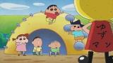 6月14日放送、『クレヨンしんちゃん』でゆずマンのショートアニメ放送(C)Yujin (C)U/F・S・A・A