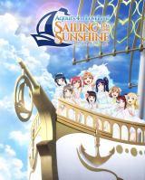 『ラブライブ!サンシャイン!! Aqours 4th LoveLive! 〜Sailing to the Sunshine〜 Blu-ray Memorial BOX』(C)2017 プロジェクトラブライブ!サンシャイン!!