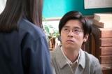 連続テレビ小説『なつぞら』でアニメーター・堀内幸正を演じる田村健太郎(C)NHK