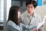 第58回より。「僕はこんな稚拙な絵は描かない」と言い放つ堀内(田村健太郎)(C)NHK