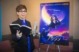 『アラジン』の実写版でもランプの魔人・ジーニーの吹替を担当する山寺宏一(C)2019 Disney Enterprises, Inc. All Rights Reserved.
