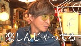 映像配信サービス「GYAO!」の番組『木村さ〜〜ん!』第45回の模様(C)Johnny&Associates