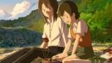 映画『星を追う子ども』 6月22日 深2:30(テレビ朝日のみ)(C) Makoto Shinkai / CMMMY