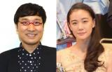 結婚を発表した(左から)山里亮太、蒼井優 (C)ORICON NewS inc.