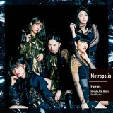 フェアリーズの17枚目シングル「Metropolis〜メトロポリス〜」(7月17日発売)