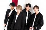 4人組ダンス&ボーカルユニット「WEBER」