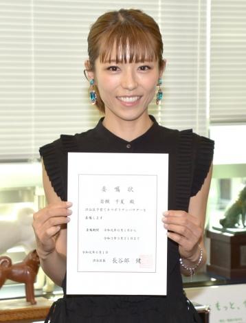 サムネイル 『子育てネウボラアンバサダー』を委嘱された若槻千夏(C)ORICON NewS inc.