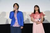 映画『町田くんの世界』公開記念舞台あいさつに出席した(左から)細田佳央太、関水渚