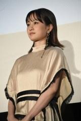 映画『町田くんの世界』公開記念舞台あいさつに出席した前田敦子