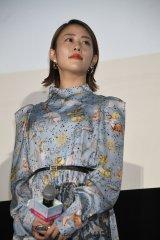 映画『町田くんの世界』公開記念舞台あいさつに出席した高畑充希