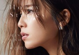 AAA宇野実彩子1stソロアルバム『Honey Stories』数量限定・初回生産限定盤