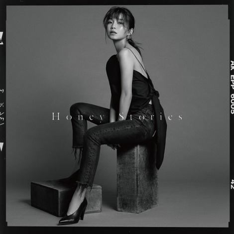 AAA宇野実彩子1stソロアルバム『Honey Stories』ジャケット写真【通常盤】CD only