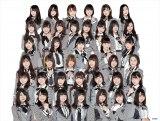 『コカ・コーラ SUMMER STATION 音楽LIVE』に出演するAKB48 チーム8(C)AKS