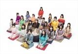 『コカ・コーラ SUMMER STATION 音楽LIVE』に出演するNMB48(C) NMB48