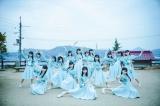 『コカ・コーラ SUMMER STATION 音楽LIVE』に出演するSTU48(C)STU
