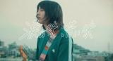 のんが新曲「涙の味、苦い味」で元GO!GO!7188ユウ&アッコと共演