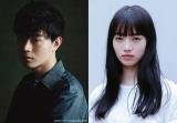 映画『糸』のW主演を務めることがわかった(左から)菅田将暉、小松菜奈(C)2020映画『糸』製作委員会